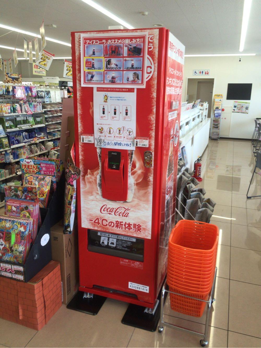 アイスコールド コカコーラ – フタを開けたら凍る!地域限定 ...